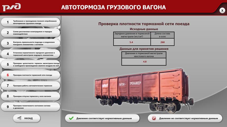Раздел «Справка формы ВУ-45»